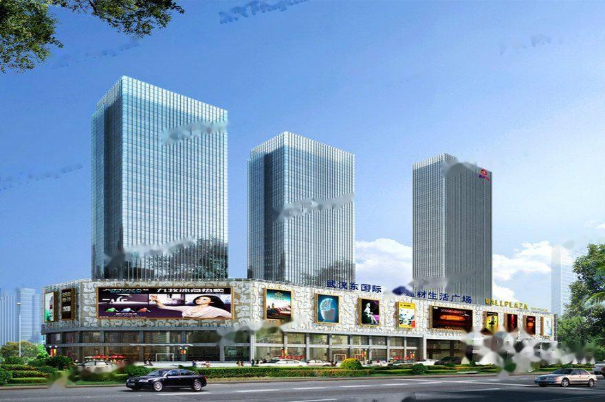 武汉东·国际家居建材博览城