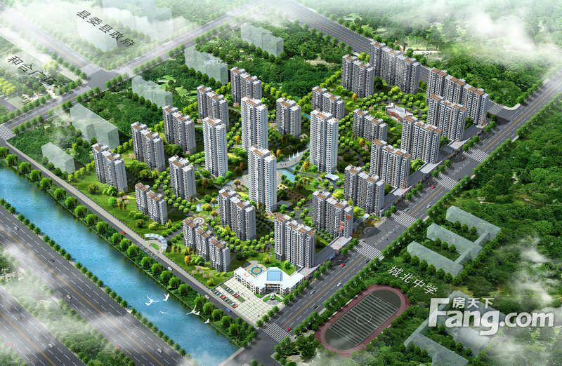 万宁城市景苑
