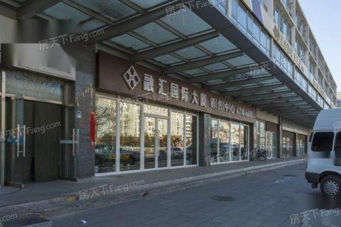 融汇国际大厦