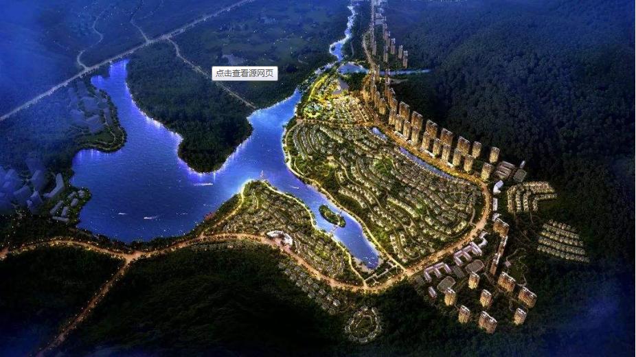金地香山湖