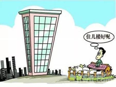 注意:外地人买房被限购怎么办?