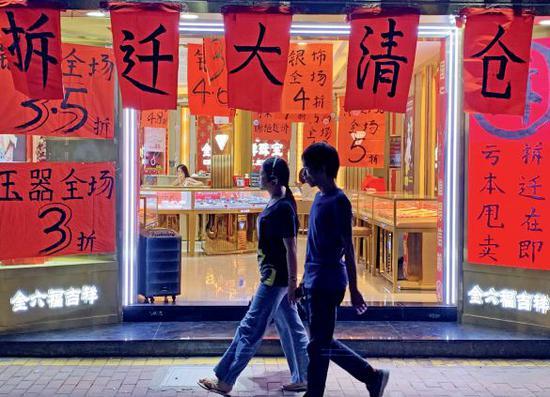 白石洲的很多商家打出了拆迁甩 货的招牌,随着住户大量搬离, 店里的生意也日渐冷清。 摄影/ 本刊记者 程昕明