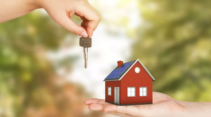 购房提取公积金条件是什么,购房提取公积金需要什么材料