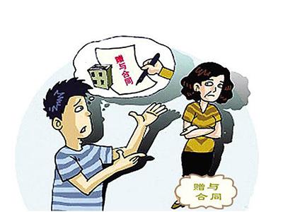 撤销赠与合同的条件是什么?如何撤销赠与合同?