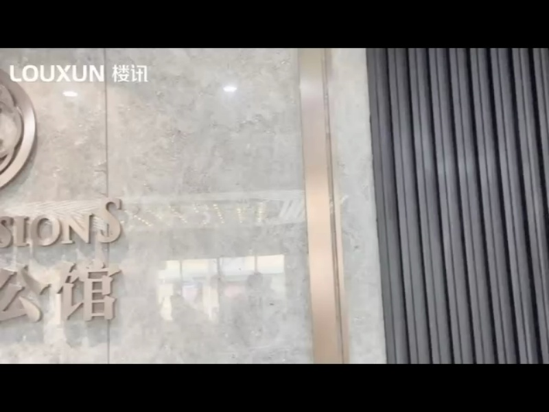 徐汇梧桐公馆