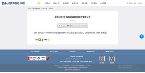与上海,共荣光丨TOD先行者龙光,沪上首作规划公示