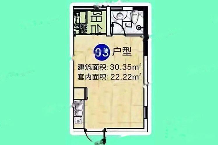 蓝天公寓03户型