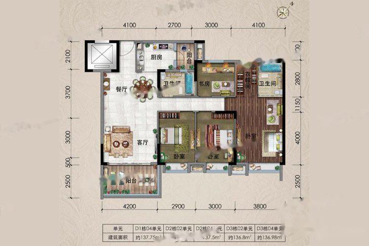 香榭丽舍1、2、3栋D户型