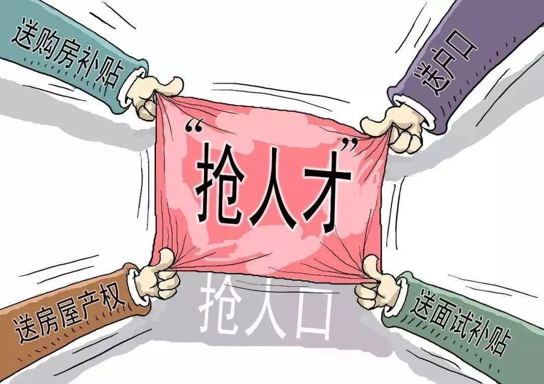 """热点二线城市相继""""开闸"""",买房机会来了吗?这批京津双城族,从此告别""""钟摆""""生活"""