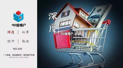 双十一买房攻略:不能错过的真实折扣和风险提示