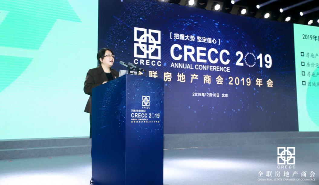 刘琳:2019年房地产市场形势判断以及对2020年中国房地产市场发展趋势预测