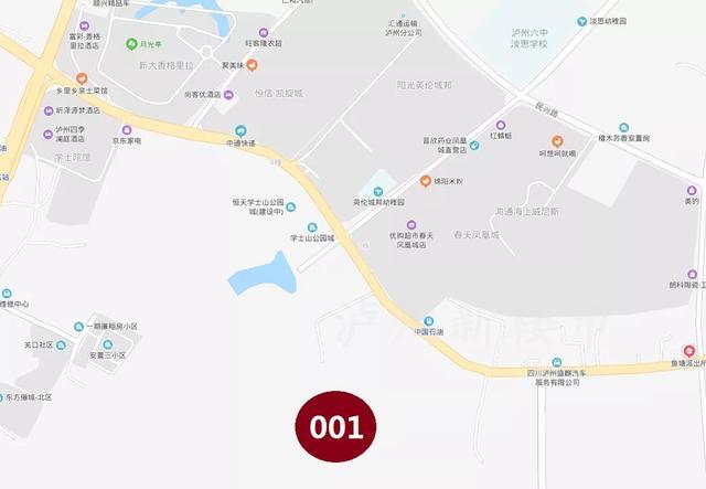 泸州土拍 学士山推出约227亩二类居住用地,320万/亩起拍