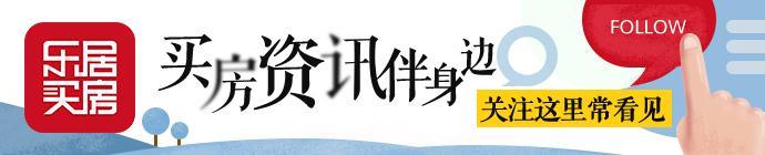 今起京津城际及其延长线列车开行减为每日96.5对