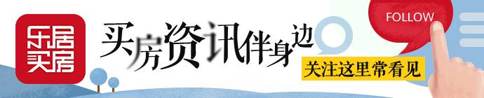 保利5.4亿元摘得郑州市一宗地块 楼面价2743元/㎡