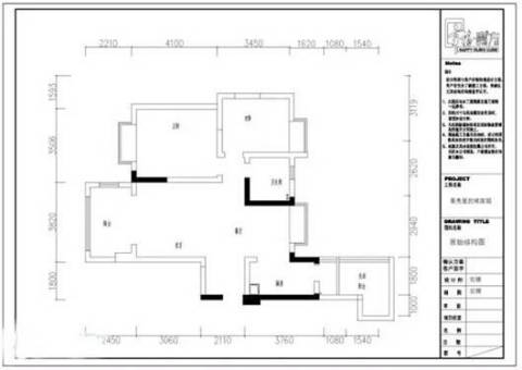 83平米二居室装修的北欧风 黑白灰经典搭配