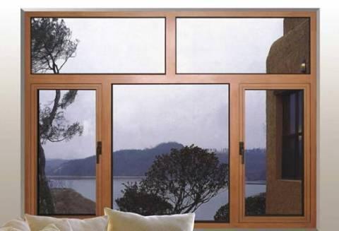 铝合金平窗怎么改成中悬窗