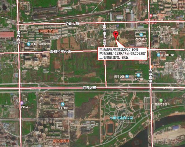 邢台桥西区76亩土地出让 住宅用地起始价为360万元/亩
