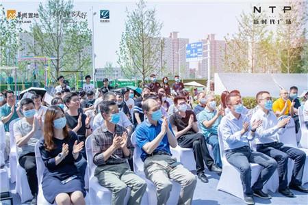 最美营销中心惊艳绽放,「华润Hub+」平台赋能启航