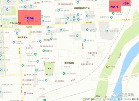 关林区域迎来大发展,关林庙周边6个村全部拆迁,这4个盘获利