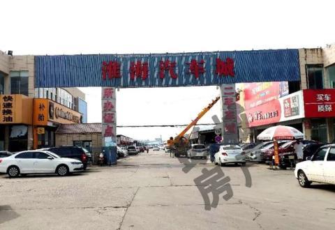 关于徐州汽配城搬迁,官方这样说