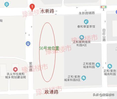 郑州巩义市两块核心位置住宅用地将挂牌出让