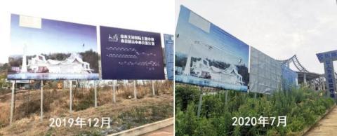 南京350亿文旅项目停工!投资方官司缠身,甩卖资产