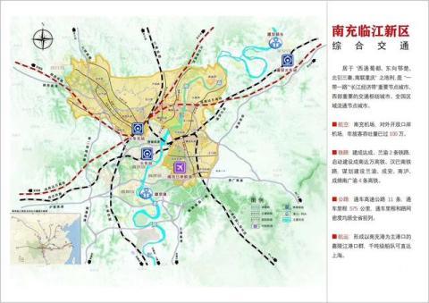 南充城市未来发展方向,最近公布了标准答案