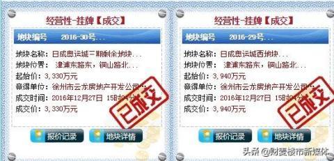 烂尾6年后!徐州三环内地铁盘终于爆出开盘消息