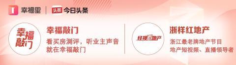 7月全国房租上涨,一线城市上海、深圳率先复苏