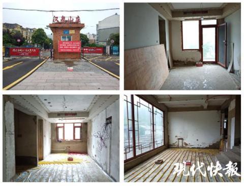 评估总价近3000万!徐州将拍卖三套黑恶势力豪宅