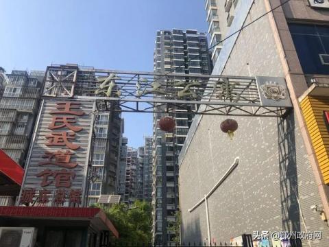 9月3日:鄂州这4家小区问题曝光,看看有没有你家的?